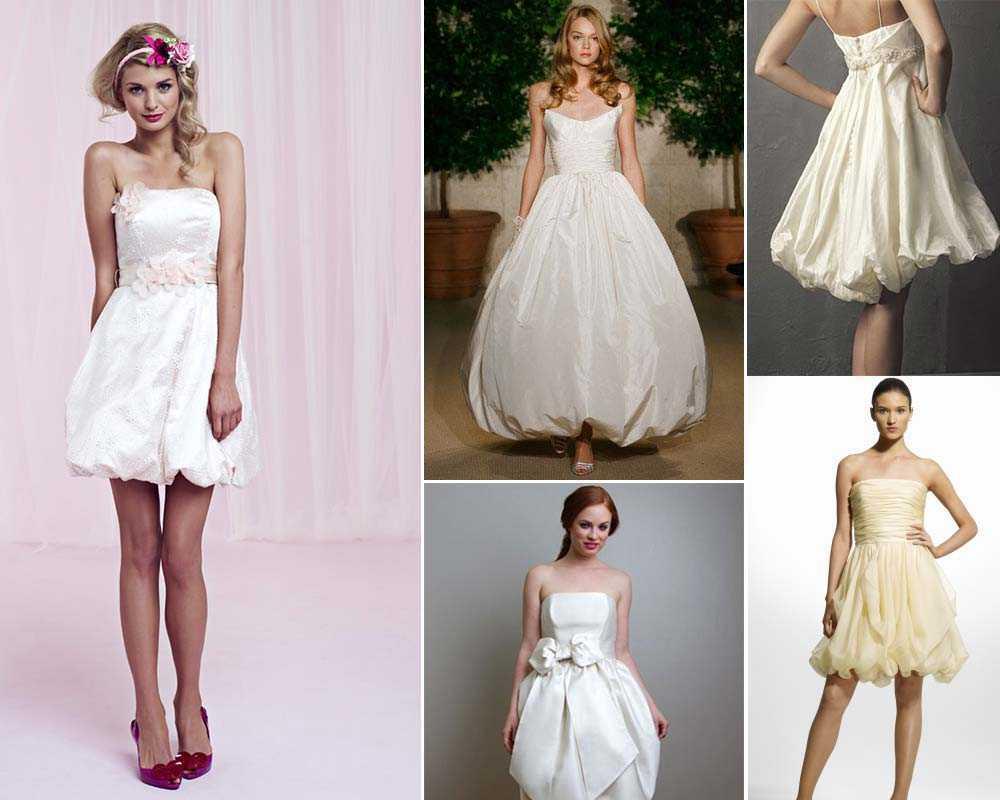 Vestidos de novia con ala de globo